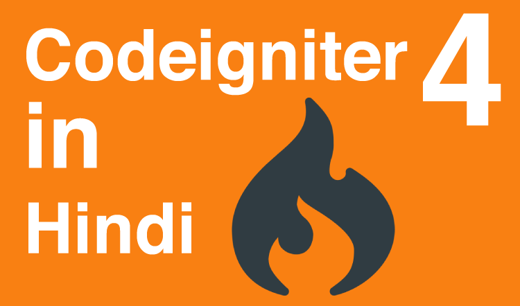 codeigniter 4 in hindi